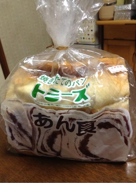 blog_import_5435f55546c8d